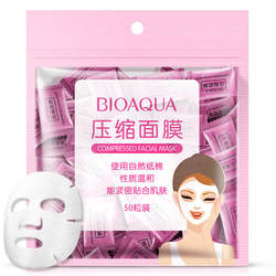 Best Дело новая мода высокое качество шт. 50 шт. красота уход за кожей лица волокно ткани сжатый сухой DIY маска бумага 1 Упак. #30