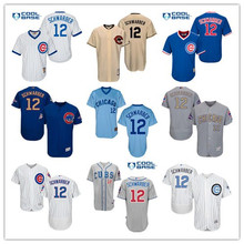 13e02ed4b MLB Men s Chicago Cubs 12 Kyle Schwarber Players Weekend Father s Player  Jersey