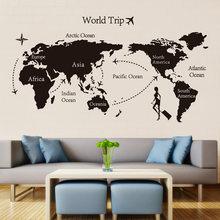 Zwart Wereld Trip map Vinyl Muurstickers voor kinderkamer Interieur kantoor Art Decals 3D Behang woonkamer slaapkamer decoratie