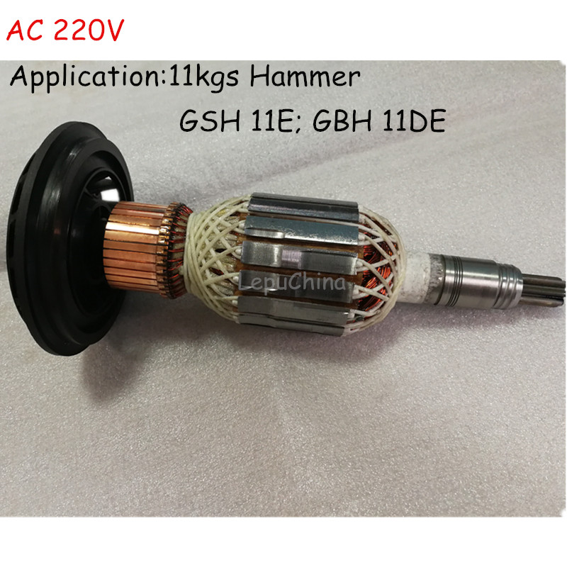 AC 220V Armature Rotor replacement For BOSCH GSH11E GBH11DE GSH 11E GBH 11DE Armature Rotor Good