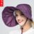 2016 Nueva Señora Sol Femenina Sombrero de Verano Beach Sun Cap UV plegable Sombrero Protector Solar Sombrero para el Sol Al Aire Libre Anti Alta Temperatura B-3718