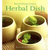 Лучший из китайской кухни травяное блюдо. Традиционный молодой взрослый рецепт и медицина книга. Знания бесценны и не имеют границ 61