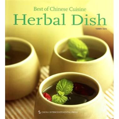 Best Of Chinese Cuisine Herbal Dish. Traditional Young Adult Recipe And Medicine Book. Knowledge Is Priceless And No Borders--61