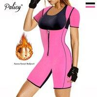 New Pink Women Neoprene Full Body Shaper Slimming Waist Trainer Vest Weight Loss Bodysuit Shapewear Sweat Sauna Suit Butt Lifter
