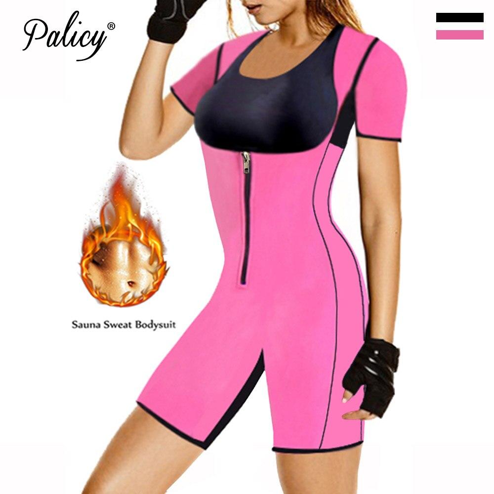 Nouveau rose femmes néoprène corps complet Shaper minceur taille formateur gilet perte de poids Body Shapewear Sweat Sauna costume bout à bout Lifter