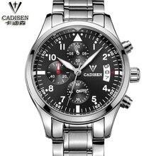 Top Brand Luxury Men Military Wrist Watches CADISEN 2016 men Watches Full Steel Men Sports Watch Waterproof Relogio Masculino