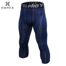Men 3/4 Compression Running Tights Sports Skins Running Pants Fitness Gym Yoga Basketball Training Tight Athletic Leggings skins 3 4 a400 3 4 tights w zb99330209156