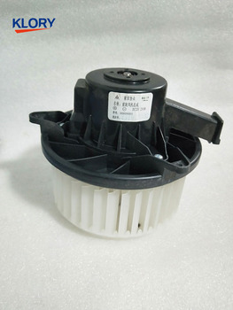 18080190010 Front blower assembly for Foton tuland