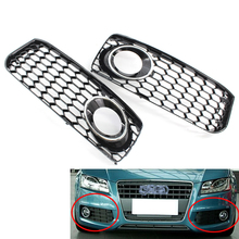 For 2008-2012 AUDI A5 S-Line S5 B8 RS5 HONEYCOMB Front BUMPER FOG LIGHT Lamp GRILLE COVER CHROME golfliath sq5 style black painted chrome frame honeycomb mesh front grille for audi q5 2009 2012