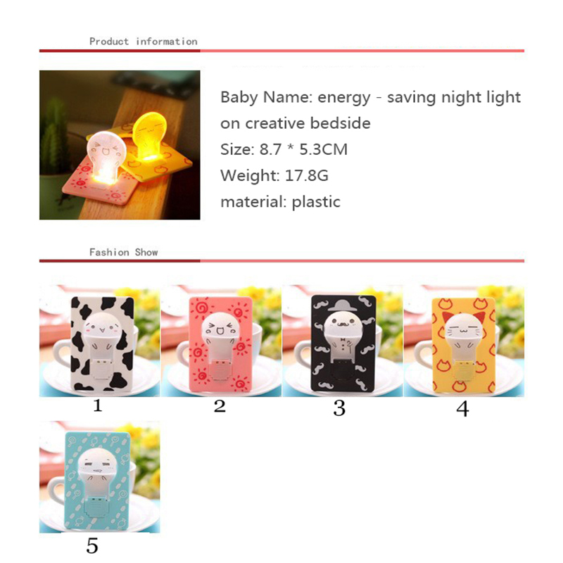 Luduo Amazing Novelty Lighting Meme Cute Night Fluorescent Abs Light Cartoon Portable Pocket Cup Led Card Lamp In Purse Lights From
