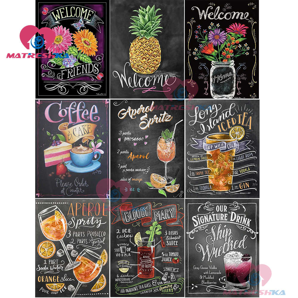 Full Drill 5d Diy Diamond Painting Fruit Flower Embroidery Cross Stitch Blackboard Diamond Mosaic Home Decor Chalk Art Pictures
