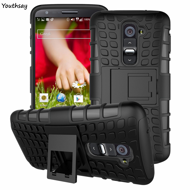 For LG G2 Case Anti-Knock Silicone Cover For LG G 2 Phone Case Heavy Duty Armor Rubber Phone Cover D802 D805 D801 D800 D803 5.2""