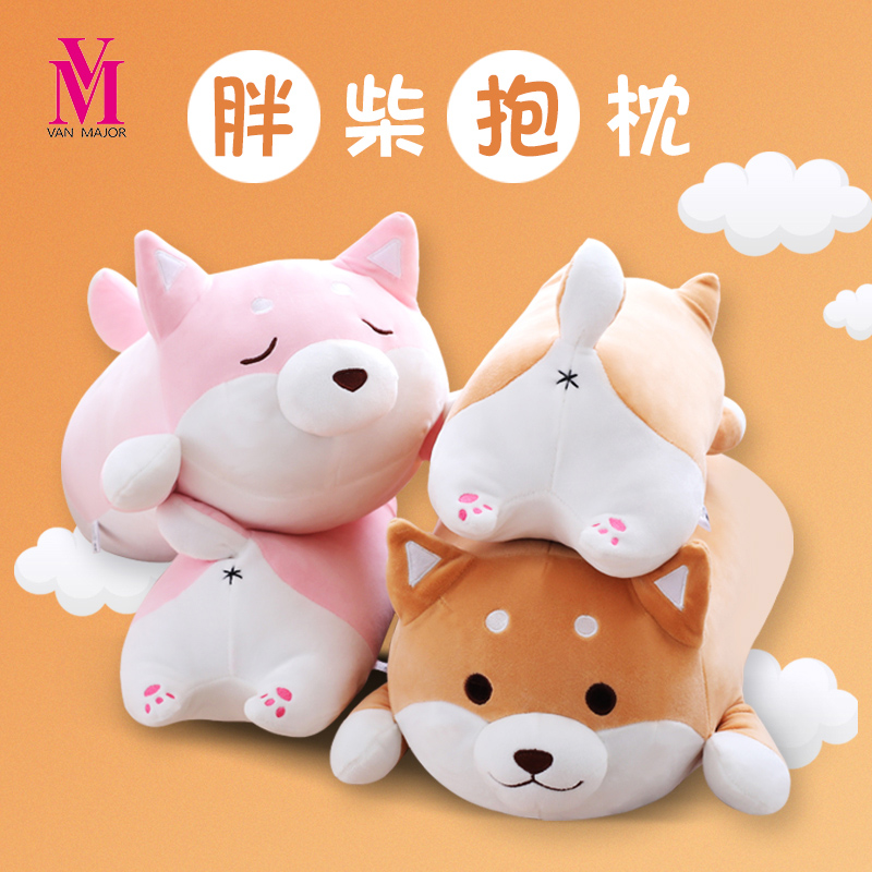 Vanmajor 40/60cm Lovely Super Adorable Shiba Fat Ass Plush Toys Doll Dog Butt Pillow Doll To Send His Girlfriend Vent 80cm large super cute plush toy dog bulldog husky shiba pug pillow down cotton filling as a gift to the children and friends