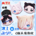 Original YURI!!! on ICE Victor Nikiforov Katsuki Yuri Head Pillow Cushion Cosplay Plush Toy