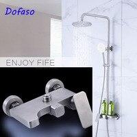 Dofaso shower faucet Bathroom adjustable wall mounted shower set 304 stainless steel brushed bath rain shower mixer faucet
