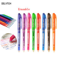 DELVTCH 0.5mm Erasable Pen Ink Gel Pen Refill 8 Color Avaliable for Children's Gift Student Writing Tools Office Stationery 0 5mm 1pcs erasable pen 1pcs erasable refill suit gel pen refills for children s gift student writing tools office stationery