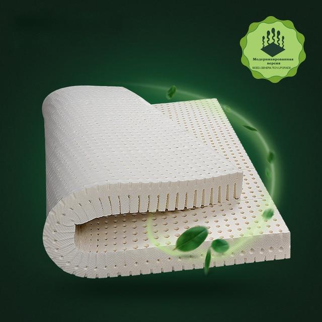100 Thai Natural Latex Mattress Soft Sleeping Bed Mattresses Single Double Thick Memory Effect Mat
