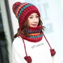 цены на MAERSHEI 2018 winter hat female knit plus velvet thickening wild hair ball cap collar set Korean version of the warm contrast co  в интернет-магазинах