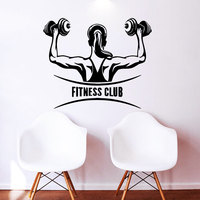 Woman Sporting Silhouette With Fitness Club Quotes Wall Murals Stickers Home Sport Series Art Decor Special