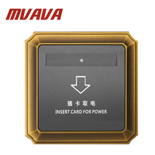 все цены на Hotel card switch energy saving Insert card for power wall switch for room card ,Luxury Top Grade Bronzed panel , Free shipping онлайн