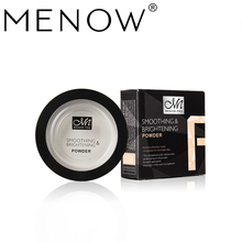 Miele Menow F16008 White Finishing Makeup Powder Control Oil Concealer Highlights