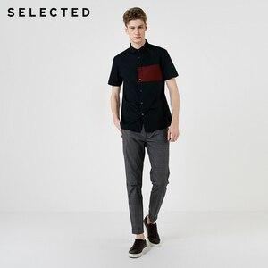 Image 2 - اختيار الرجال الصيف التباين اللون الأعمال عادية قصيرة الأكمام قميص S