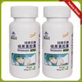 2 бутылок/много продукции мелатонина сна мелатонин 3 мг мелатонина для сна