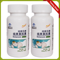 2 bottles/lot melatonin product sleep melatonin 3mg melatonin for sleep