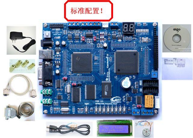 DSP2812+FPGA+NIOS Development Board TMS320F2812 EP2C8Q208C8