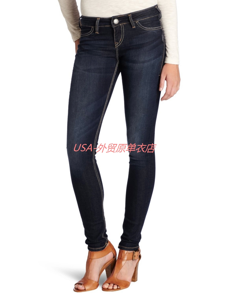 Popular Silver Top Jeans-Buy Cheap Silver Top Jeans lots from ...
