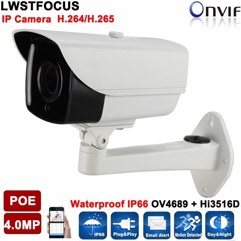 bilder für 4 stücke Array Led 4MP POE ip-kamera LWBW60S400 mit 5MP 6 MM len lange IR abstand 60 mt außenbereich wasserdicht IPC web cam WDR IR CUT