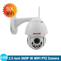 2.5 inch 960P IR light mini camera HD PTZ ip camera wifi Outdoor waterproof home security 5x optical zoom wifi camera