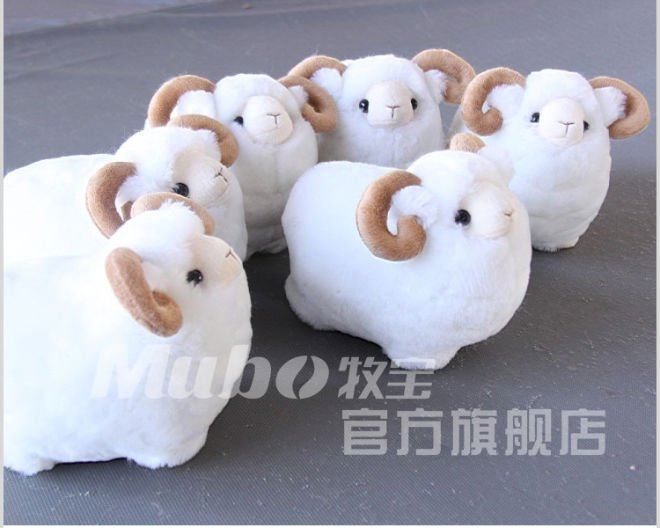 Cute Plush Toy Sheep Child Toy In Stuffed Plush Animals From Toys