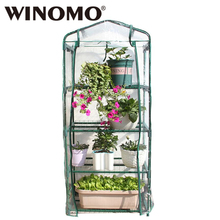 WINOMO Mini Greenhouse 4 Tier Rack Stands Portable Garden Green House for Outdoor and Indoor
