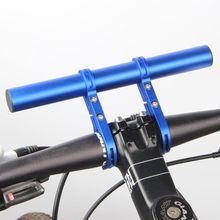 1 Pc Double Rod Bike Extension Holder Bycicle Flashlight Holder Handlebar Support Multifunctional Extender Mount Bracket Tip