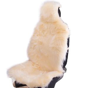 Image 2 - KAWOSEN 2 pcs/set Long Faux Fur Seat Cover, Universal Artificial Plush Car Seat Covers, 9 Color Cute Plush Seat Cushion LFFS02