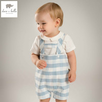 DB4845 Dave Bella Summer Baby Boys Clothing Set White T Shirt Blue Romper Sets Child Sets