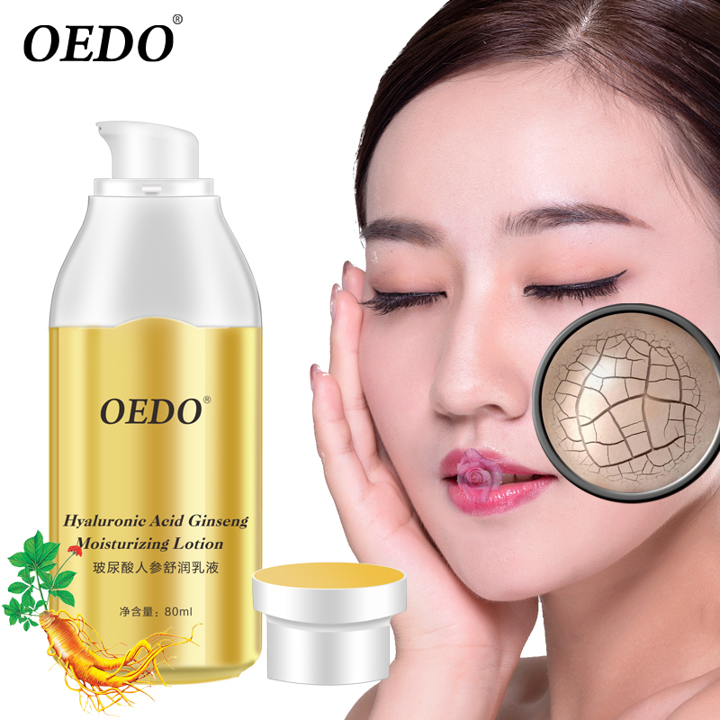New 2018 Face Cosmetics Skin Care Face Liquid Cream 80ml Face Anti Aging White Hyaluronic Acid Ginseng Moisturizing Lotion цена и фото