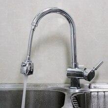 1 предмет кухня водопроводной воды 360 градусов барботер фильтра совет спринклерными экономия расширение для дома кухонные принадлежности