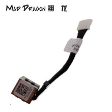 MAD DRAGON Brand laptop new DC IN DC-