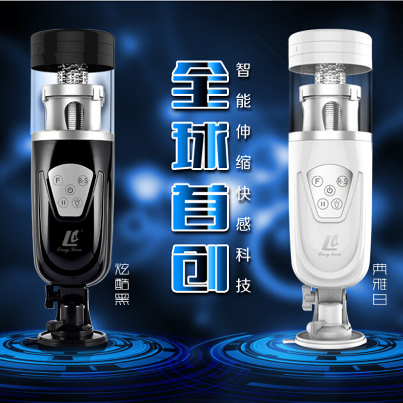 Sex Toys Easy Love Telescopic Lover Piston Sex Machine,Rotating And Retractable Electric Male Masturbator,adult Sex Toys For Man sex toys easy love telescopic lover