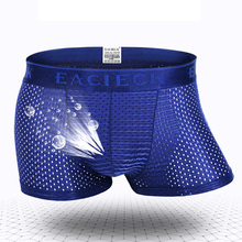 2019 New Hot Breathable Men Solid Ice Silk Cool Underpant U Convex Design Underwear Mesh Sexy Boxer Trunks Low Waist Sport gauze jacquard men sexy low waist u convex boxer shorts