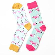 Модные хлопковые носки для женщин и мужчин в стиле хип-хоп в стиле Харадзюку С Фиксированной передачей, уличная волна, новинка, британский стиль, Веселые носки с принтом фламинго