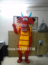 Mushu dragon mascot sales cloudy RPG