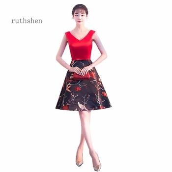 ruthshen Sexy Prom Dresses V Neck Knee Length Party Dresses Arabic Dubai Short  A Line Prom Gowns Vestidos Para Festa Curto 2018