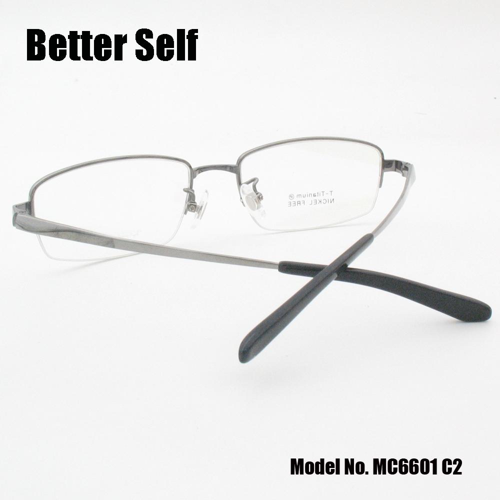 MC6601-C2-back