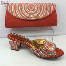Capputine Charming Italian Rhinestones Shoes With Matching Bags African Middle Heels Shoes And Bags Set For Woman Party BL575C