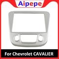 Автостайлинг аксессуары для Chevrolet Cavalier 2018 2019 ABS центральный пульт управления Панель навигации рамка защитная накладка