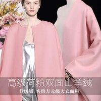 Обновленная версия розовой шерстяной ткани двусторонняя кашемировая высококлассная Двусторонняя шерстяная ткань осенне зимнее пальто ка