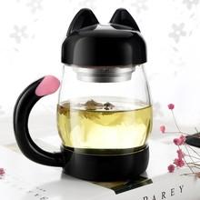 420 ml Nette Katze Glasbecher Mit Filter Kaffee Tee Drink Cup Outdoor-reisen Großhandel Kochen Küche Gadgets Zubehör
